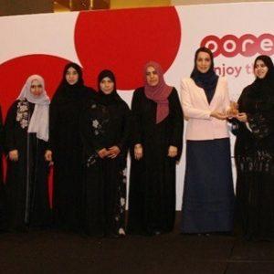 THE OOREDOO SCHEME GRADUATES 16 WOMEN