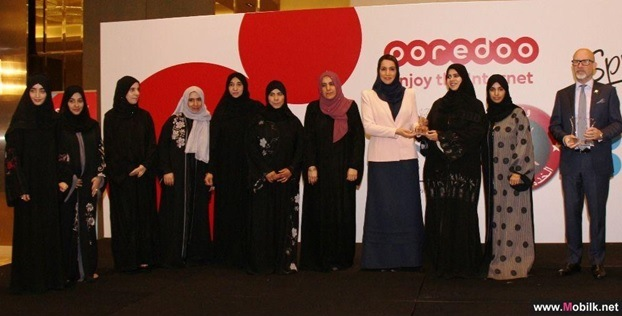 THE OOREDOO SCHEME GRADUATES 16 WOMEN