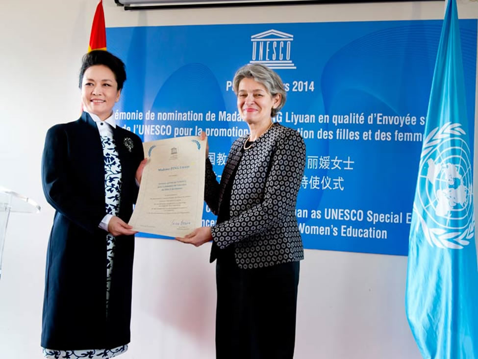 Chinese First Lady visits South Africa as a Special Envoy for the Advancement of Girls' and Women's Education
