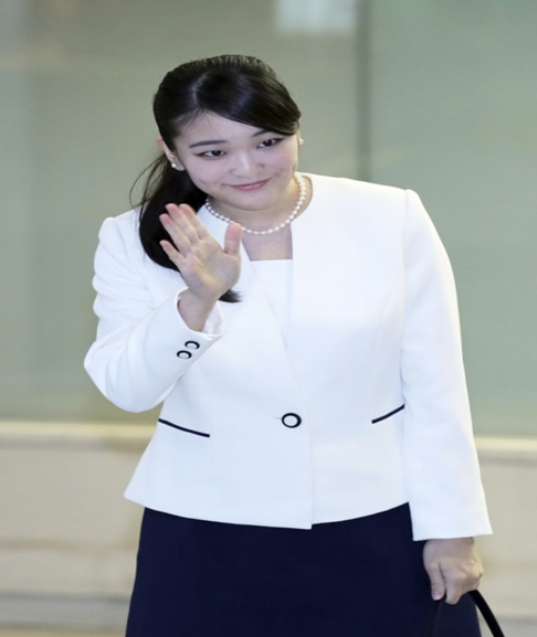Japanese Princess Mako's visit to Brazil's biggest city