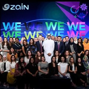 Zain Group Introduces Revolutionary HR Policy Embracing Working Mothers