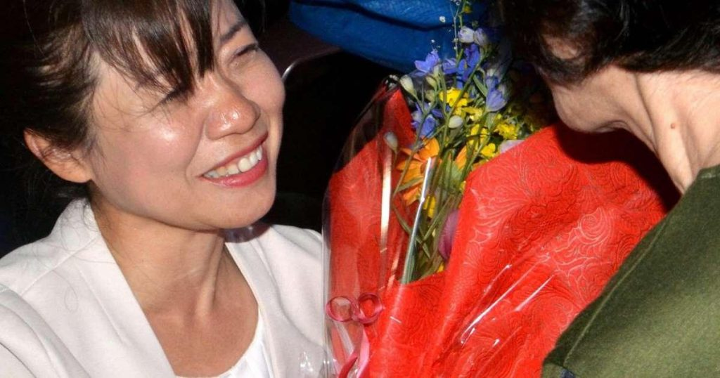 Japanese City Gets Its First Ever Female Politician