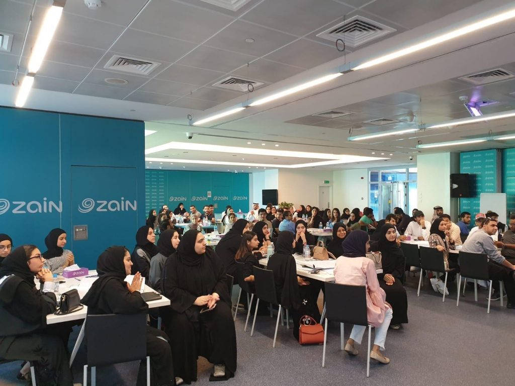 Zain Bahrain Launches Women in Tech Summer Internship Program