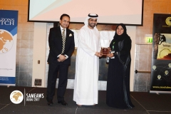 H.E Amna Al Nakhi (DG. Govt. of Sharjah) recieving CELD's Global Female Inspirational Leadership Award during SAMEAWS 2017