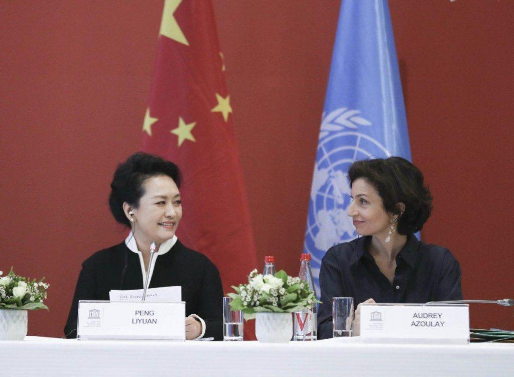 Peng: Nation Supports UN Efforts to Better Educate Women, Children