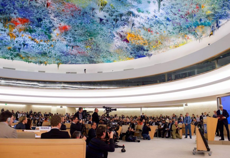UN Human Rights Council Holds Interactive Dialogue with Special Rapporteurs on Violence Against Women