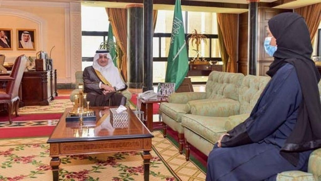 Saudi Arabia Gets First Female Secretary-General for Tabuk Regional Council